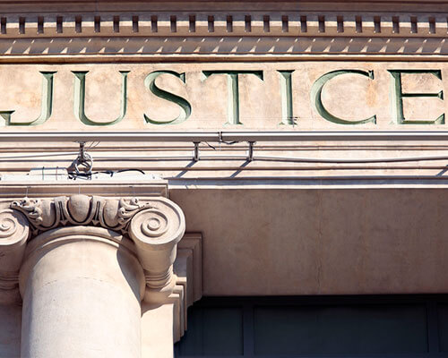 Pillar of justice